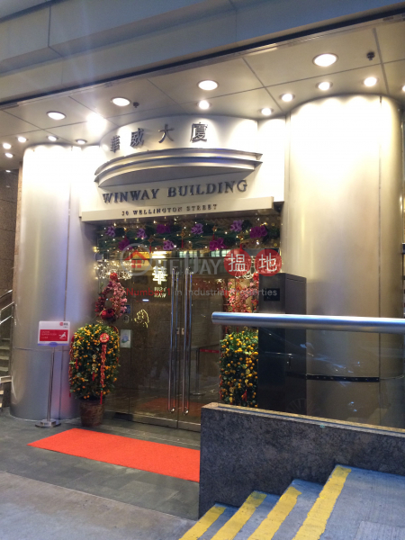 Winway Building (Winway Building) Central|搵地(OneDay)(2)