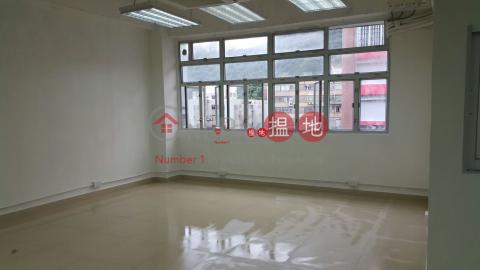 Wah Lok Industrial Centre Sha TinWah Lok Industrial Centre(Wah Lok Industrial Centre)Rental Listings (hkici-05671)_0