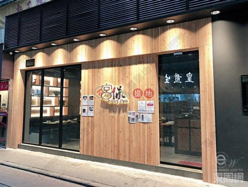 香港搵樓|租樓|二手盤|買樓| 搵地 | 商舖|出租樓盤-登龍街