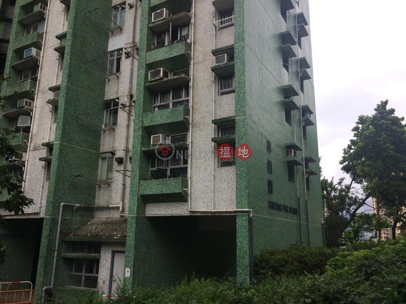 祥柏閣 (C座) (Cheung Pak House (Block C) Hong Pak Court) 藍田 搵地(OneDay)(1)