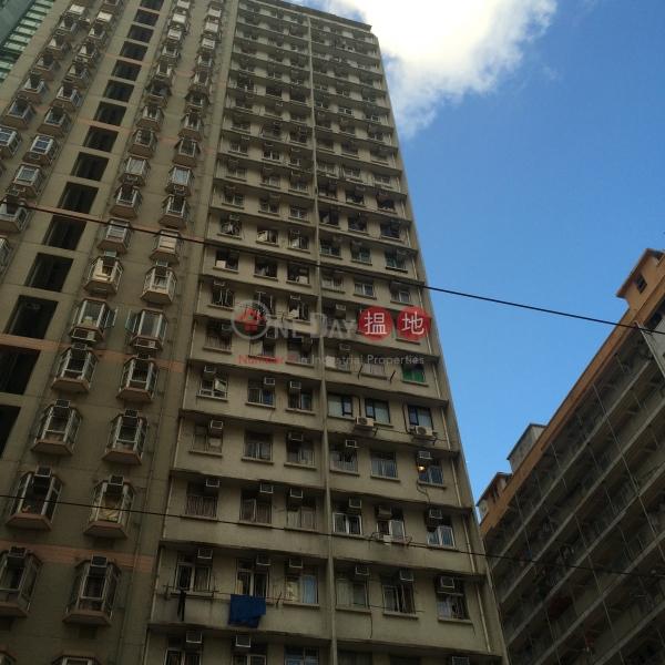 Ka Fu Building Block A (Ka Fu Building Block A) Kennedy Town|搵地(OneDay)(1)