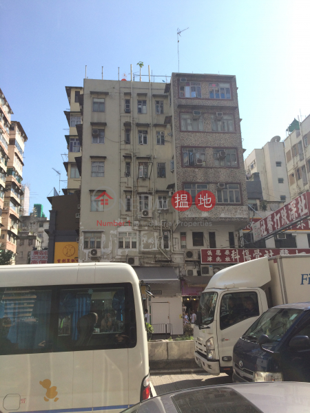北河街143號 (143 Pei Ho Street) 深水埗|搵地(OneDay)(3)