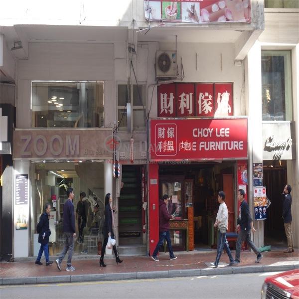 96-98 Queen\'s Road East (96-98 Queen\'s Road East) Wan Chai|搵地(OneDay)(2)