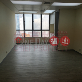 New Trend Centre|Wong Tai Sin DistrictNew Trend Centre(New Trend Centre)Rental Listings (29908)_0