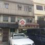 和宜合道259號 (259 Wo Yi Hop Road) 葵青和宜合道259號|- 搵地(OneDay)(1)