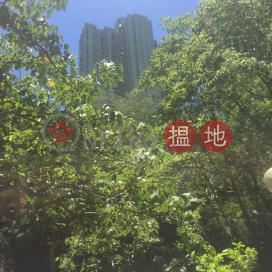 Ngar Tsui House (Block A) Hiu Tsui Court|雅翠閣 (A座)