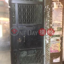 21 Centre Street,Sai Ying Pun, Hong Kong Island