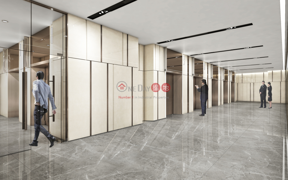 Property Search Hong Kong | OneDay | Office / Commercial Property, Rental Listings The Hub