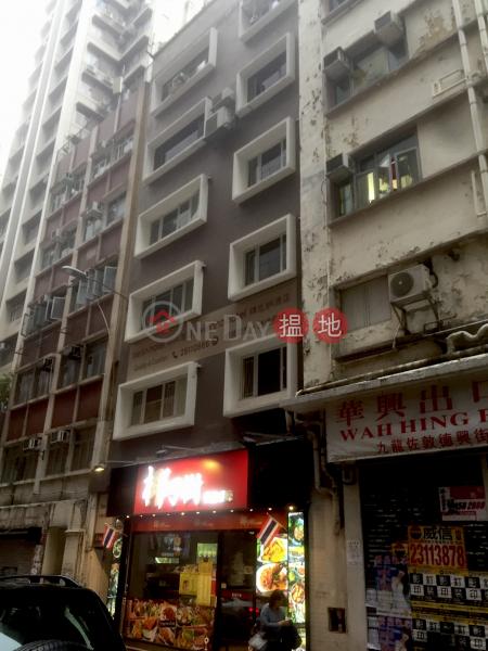 2 Tak Hing Street (2 Tak Hing Street) Jordan|搵地(OneDay)(1)