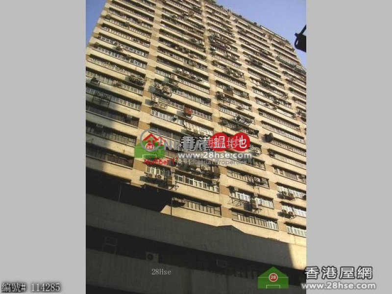 Property Search Hong Kong | OneDay | Industrial | Rental Listings Gold King Industrial Building