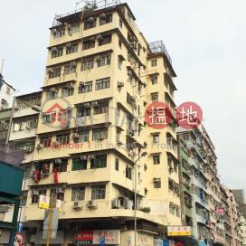 20-22 Kweilin Street,Sham Shui Po, Kowloon