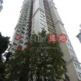 御林豪庭,蘇豪區, 香港島