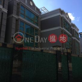 La Salle Place,Kowloon Tong, Kowloon