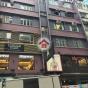 9 Lan Fong Road (9 Lan Fong Road) Wan Chai DistrictLan Fong Road9號|- 搵地(OneDay)(5)