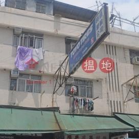 San Fung Avenue 30|新豐路30號