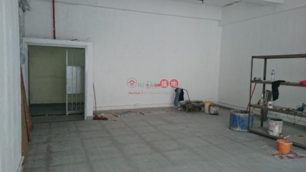 Property Search Hong Kong | OneDay | Industrial | Rental Listings Wah Sang Industrial Building