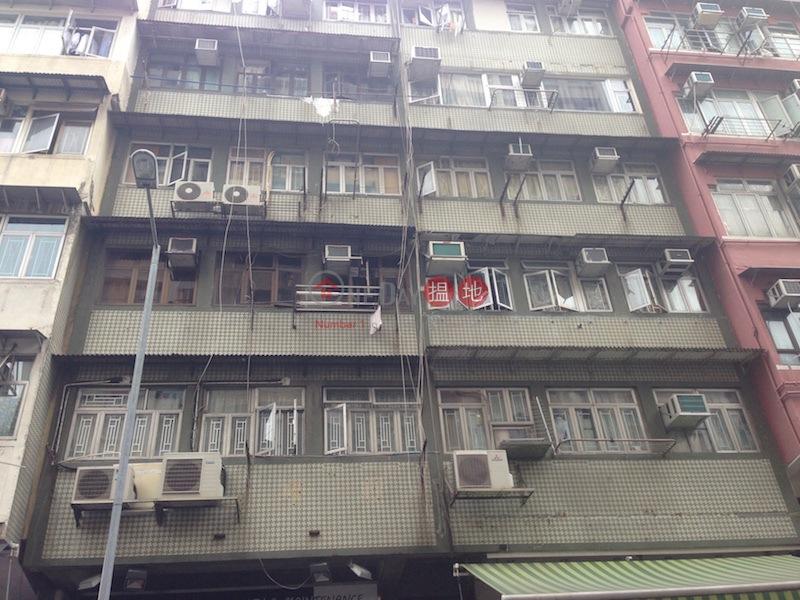 基隆街32-34號 (32-34 Ki Lung Street) 太子|搵地(OneDay)(2)