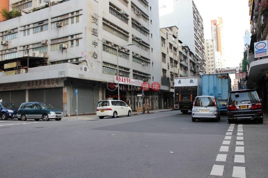 Mow Shing Centre (Mow Shing Centre) Tai Kok Tsui|搵地(OneDay)(2)