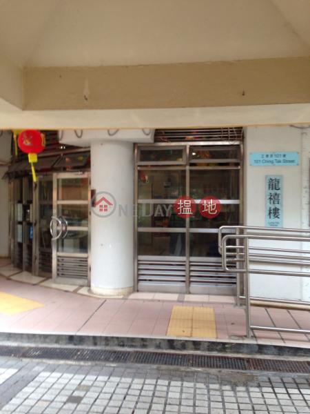 Lower Wong Tai Sin (II) Estate - Lung Hei House (Lower Wong Tai Sin (II) Estate - Lung Hei House) Wong Tai Sin|搵地(OneDay)(3)