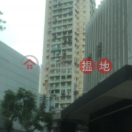 Wah Tai Mansion|華泰大廈