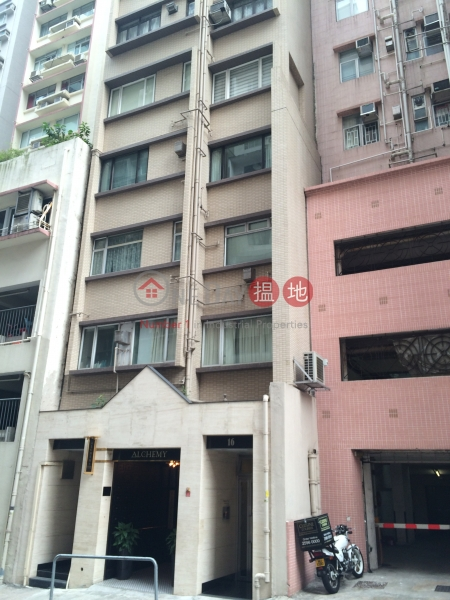 Mandarin Court (Mandarin Court) Central|搵地(OneDay)(2)