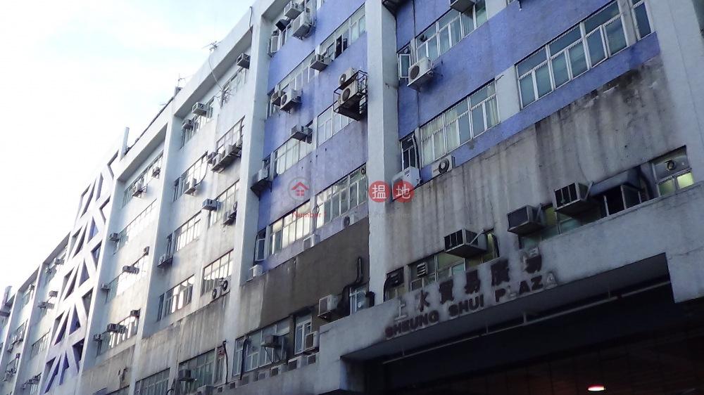 上水貿易廣場 (Sheung Shui Plaza) 上水|搵地(OneDay)(5)