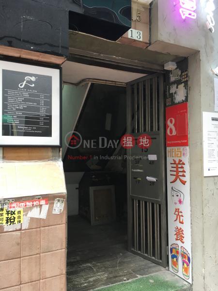 蘭芳道13號 (13 Lan Fong Road) 銅鑼灣|搵地(OneDay)(4)