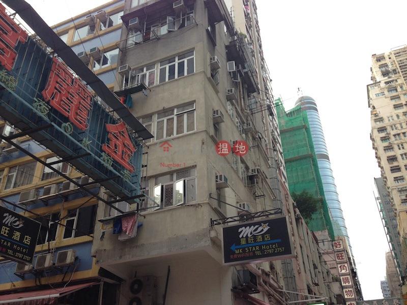 1235 Canton Road (1235 Canton Road) Tai Kok Tsui|搵地(OneDay)(2)
