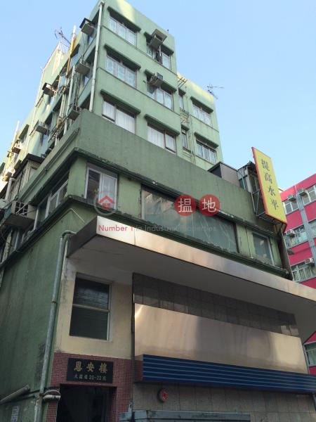 恩安樓 (Yan On Building) 大圍|搵地(OneDay)(1)