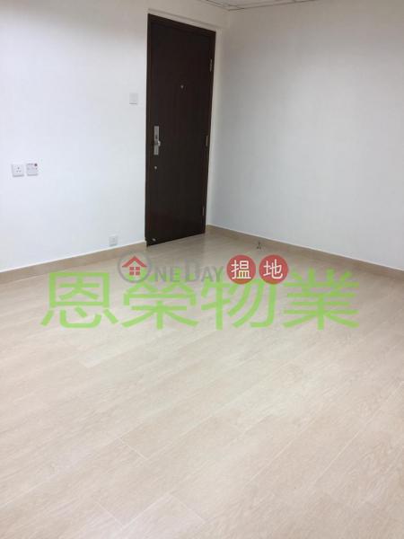 HK$ 15,300/ 月-翹賢商業大廈|灣仔區詳情請致電98755238