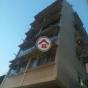 平瀾街2號 (2 Ping Lan Street) 南區平瀾街2號|- 搵地(OneDay)(1)