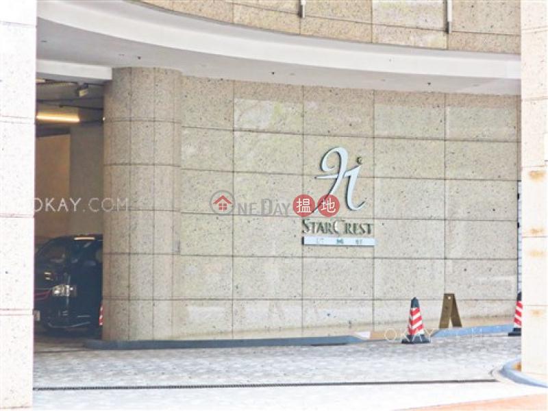 星域軒-高層-住宅-出租樓盤-HK$ 52,000/ 月