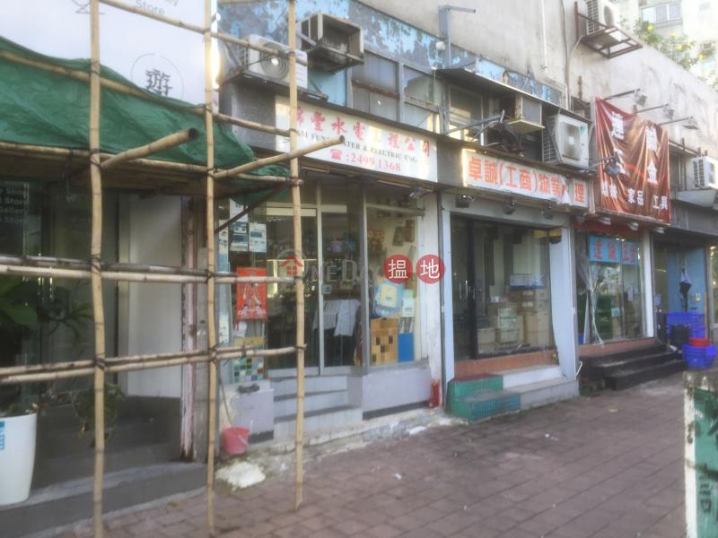 荃德花園E座 (Tsuen Tak Gardens Block E) 荃灣西|搵地(OneDay)(4)