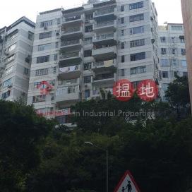 翡翠園,西半山, 香港島