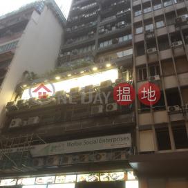Kimberley House,Tsim Sha Tsui, Kowloon