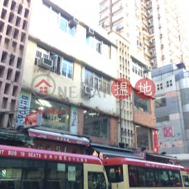 東勝道21號,香港仔, 香港島