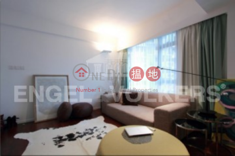 1 Bed Flat for Sale in Happy Valley|Wan Chai DistrictMay Mansion(May Mansion)Sales Listings (EVHK13929)_0