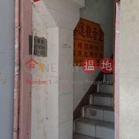 上海街423-425號,旺角, 九龍