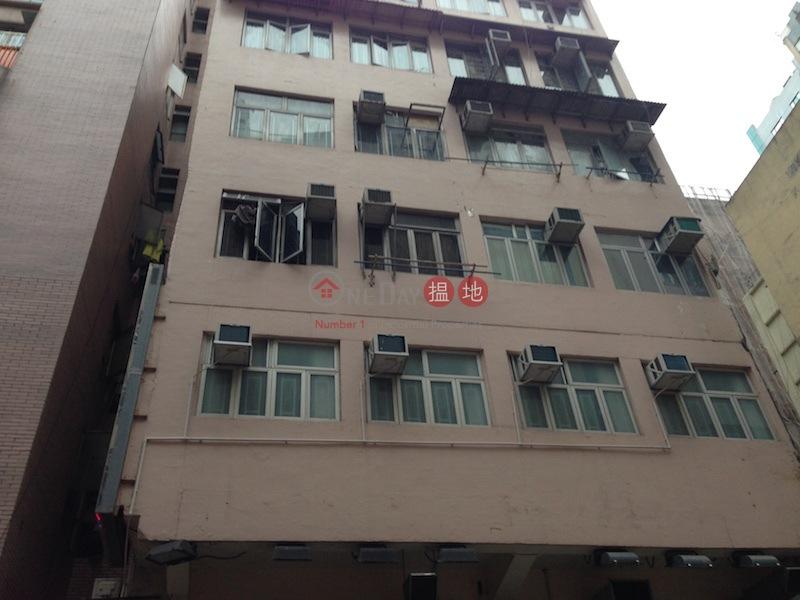德榮樓 (Tak Wing House) 旺角|搵地(OneDay)(2)