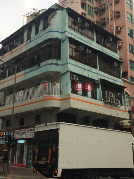 150 Castle Peak Road (150 Castle Peak Road) Sham Shui Po|搵地(OneDay)(1)