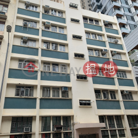 86 Maidstone Road,To Kwa Wan, Kowloon