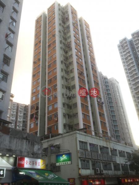 Winfair Building (Winfair Building) Tsz Wan Shan|搵地(OneDay)(4)
