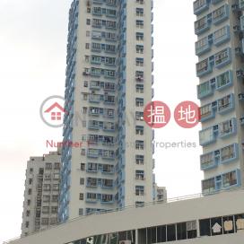 Block 1 Ho Fai Garden,Tsuen Wan East, New Territories