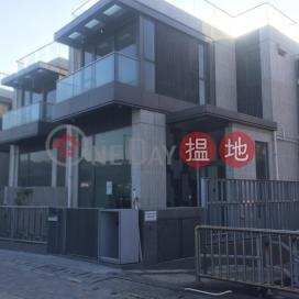 Tung Wan Villa|東灣豪園