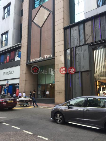 嘉蘭中心 (Caroline Centre) 銅鑼灣|搵地(OneDay)(2)