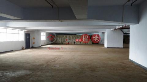 江南工業大廈 荃灣江南工業大廈(Kong Nam Industrial Building)出租樓盤 (poonc-04216)_0