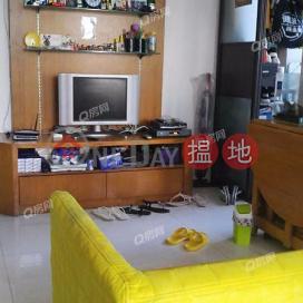 交通方便,鄰近地鐵,廳大房大 (綠表價)《東業樓買賣盤》|東業樓(Tung Yip House)出售樓盤 (XGGD742703559)_0