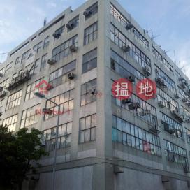 Warehouse in Sheung Shui|Sheung ShuiCambridge Plaza(Cambridge Plaza)Sales Listings (Agent-1544941488)_3