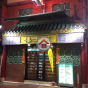 7 Lan Fong Road (7 Lan Fong Road) Wan Chai DistrictLan Fong Road7號|- 搵地(OneDay)(1)