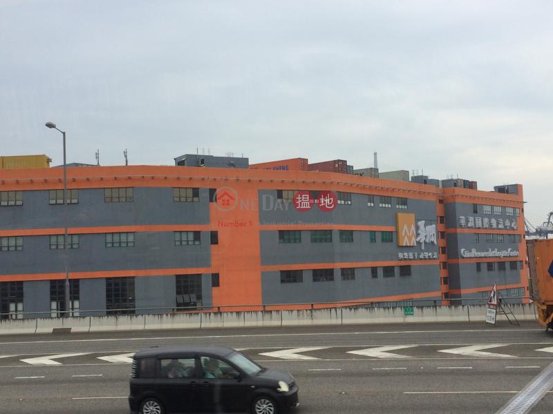 華潤國際物流中心 (China Resources International Logistics Centre) 荔枝角|搵地(OneDay)(2)